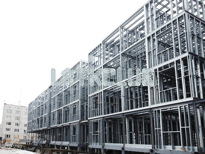 Строительство многоквартирного жилого дома по технологии ЛСТК
