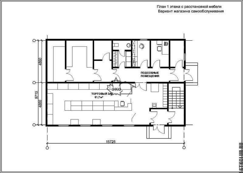 План 1 этажа магазина с расстановкой мебели