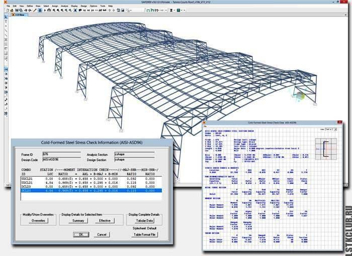 Проектирование ЛСТК зданий в специальной программе