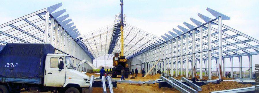 Процесс строительства ангара из ЛСТК.