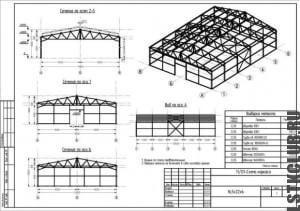 Проект металлического ангара (схема)