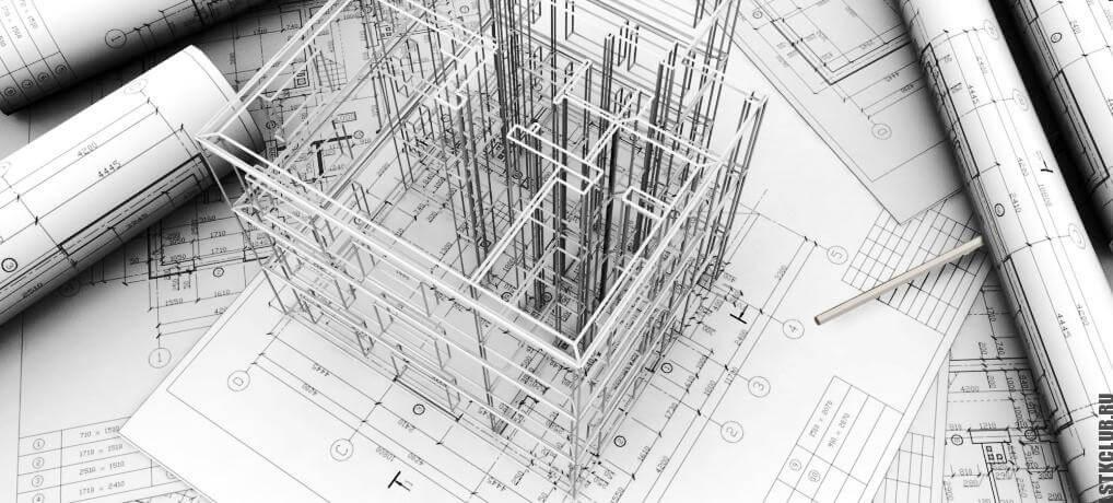 Стоимость проектирование ЛСТК