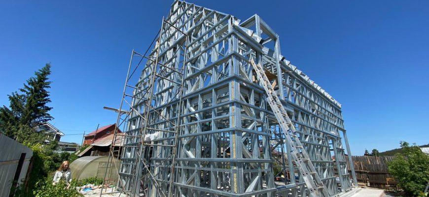 Строительство жилого дома с мансардой из ЛСТК