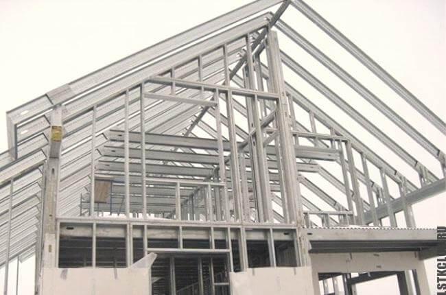 Каркас жилого здания из металлоконструкций ЛСТК и ЛМК