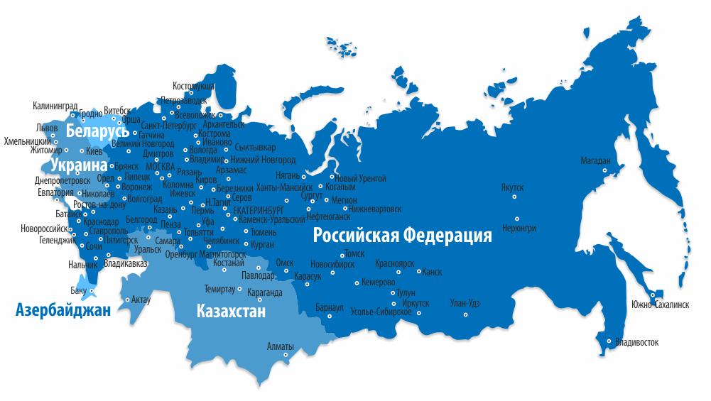 Контакты Екатеринбург