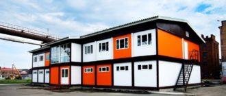 Монтаж быстровозводимых модульных зданий