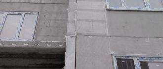 Наружные стеновые панели (НСП)