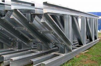 производство и монтаж металлических ферм